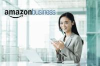 Amazonビジネス