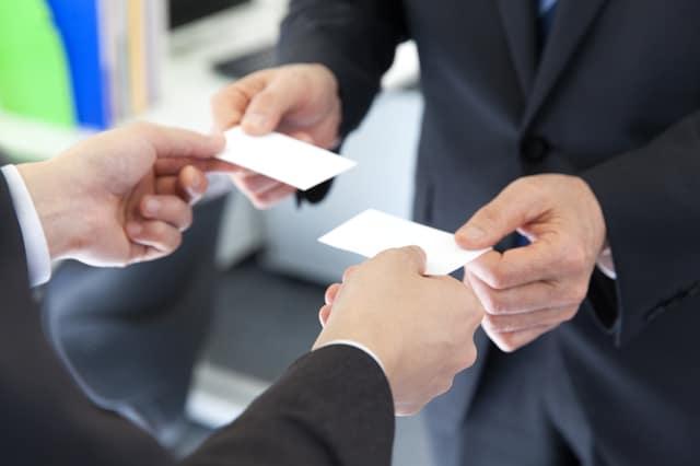 Amazonビジネスのメリット・デメリットとお得に使う方法を解説