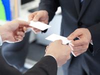 【個人事業主にもおすすめ】高品質なビジネス名刺が格安で印刷できるサービス