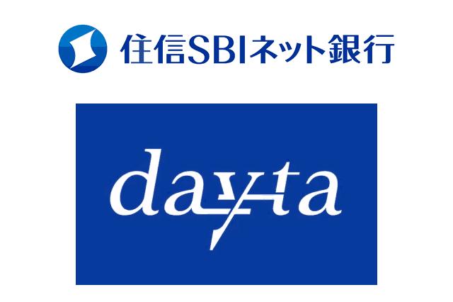 dayta(デイタ)