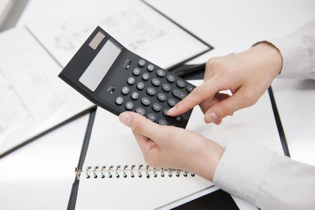 料金の計算