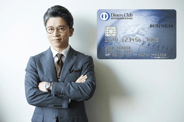 Apple Pay(アップルペイ)が使える法人カード・ビジネスカードを整理しました