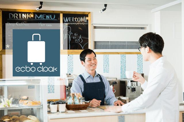 スマートロックAkerun(アケルン)入退室管理システムを事務所の鍵に使う