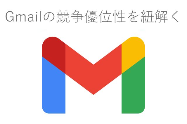 【検証】G Suite・Googleスプレッドシートはオフラインでどこまで使えるか実践