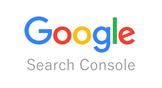Google サーチコンソール
