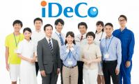 自営業とiDeCo
