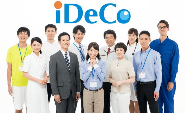 楽天証券・SBI証券・マネックス証券のiDeCoを手数料や商品で比較した結果