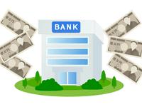 事業資金の借り入れを行う前に確認したい、失敗しないための1つの約束