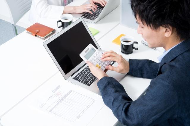 開業資金を日本政策金融公庫から借りることは可能?