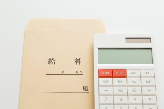 個人事業税は経費にできる?勘定科目や計算方法、非課税の条件を解説
