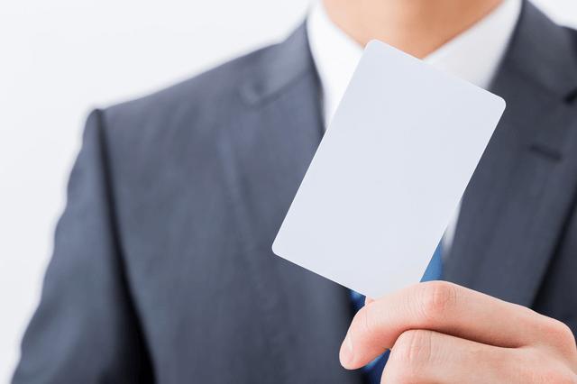 個人事業主のクレジットカード