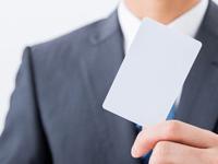 個人事業に自分のクレジットカードを使うことはできますか?