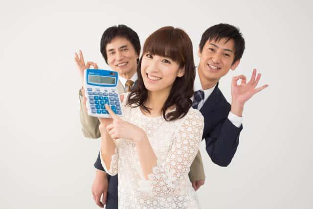 個人事業主の節税方法!意外と知られていない方法があります