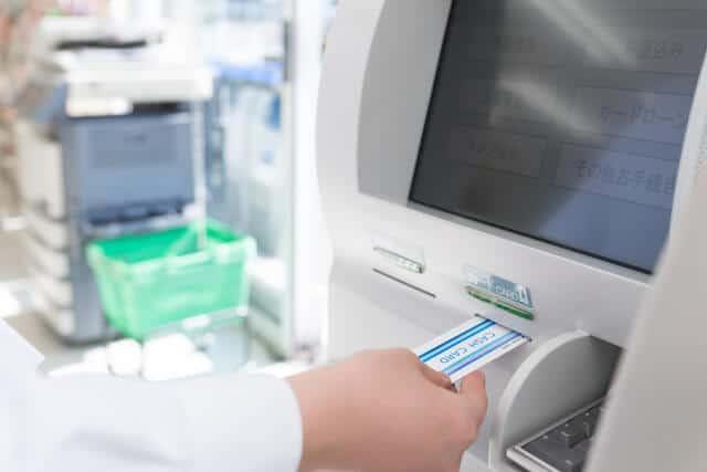 ATM手数料が安いネット銀行法人口座を調べてみました
