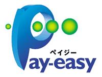 ネット銀行の法人口座でもPay-easy(ペイジー)で国庫金の支払いが可能に