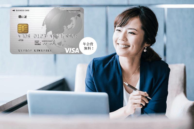 法人税・消費税のクレジットカード納付をやってみた、手順や注意点をわかりやすく図解