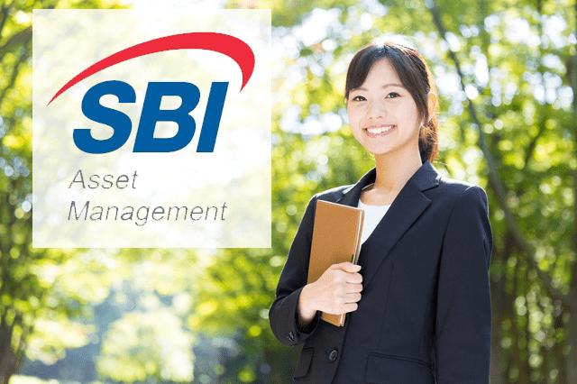 SBIアセットマネジメント