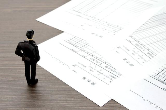 請求書の管理