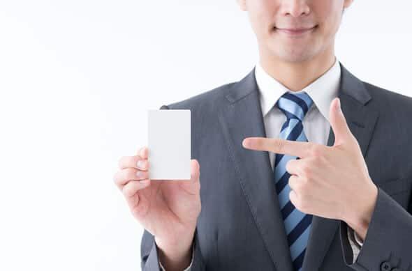 入金専用カード
