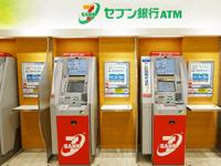 飲食店経営者におすすめのセブン銀行法人向け売上金入金サービスは使えるか