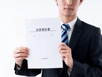 5分で理解、カメでもわかる貸借対照表と損益計算書の説明
