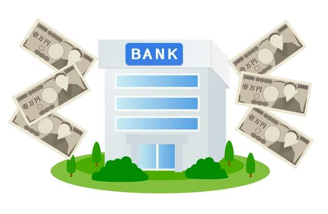 預金担保に意味はない、銀行から提供を求められたら応じるべきか