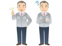 役員借入金と役員貸付金の上手な使い方と注意点まとめ
