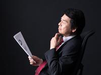 銀行融資の金利を下げる方法!借入利率の引き下げ交渉に役立つ記事